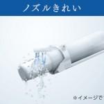 大同陶器 きれい除菌水